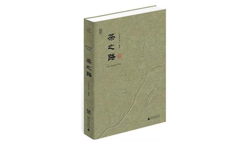 自学茶艺看什么书,茶艺包含了哪些基本内容?
